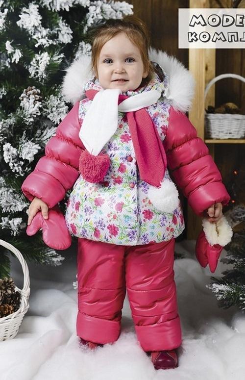 Интернет-Магазин Детская Зимняя Одежда